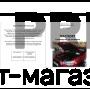 Амортизаторы (упоры) капота «Rival» для Volkswagen Polo V седан 2009-2019