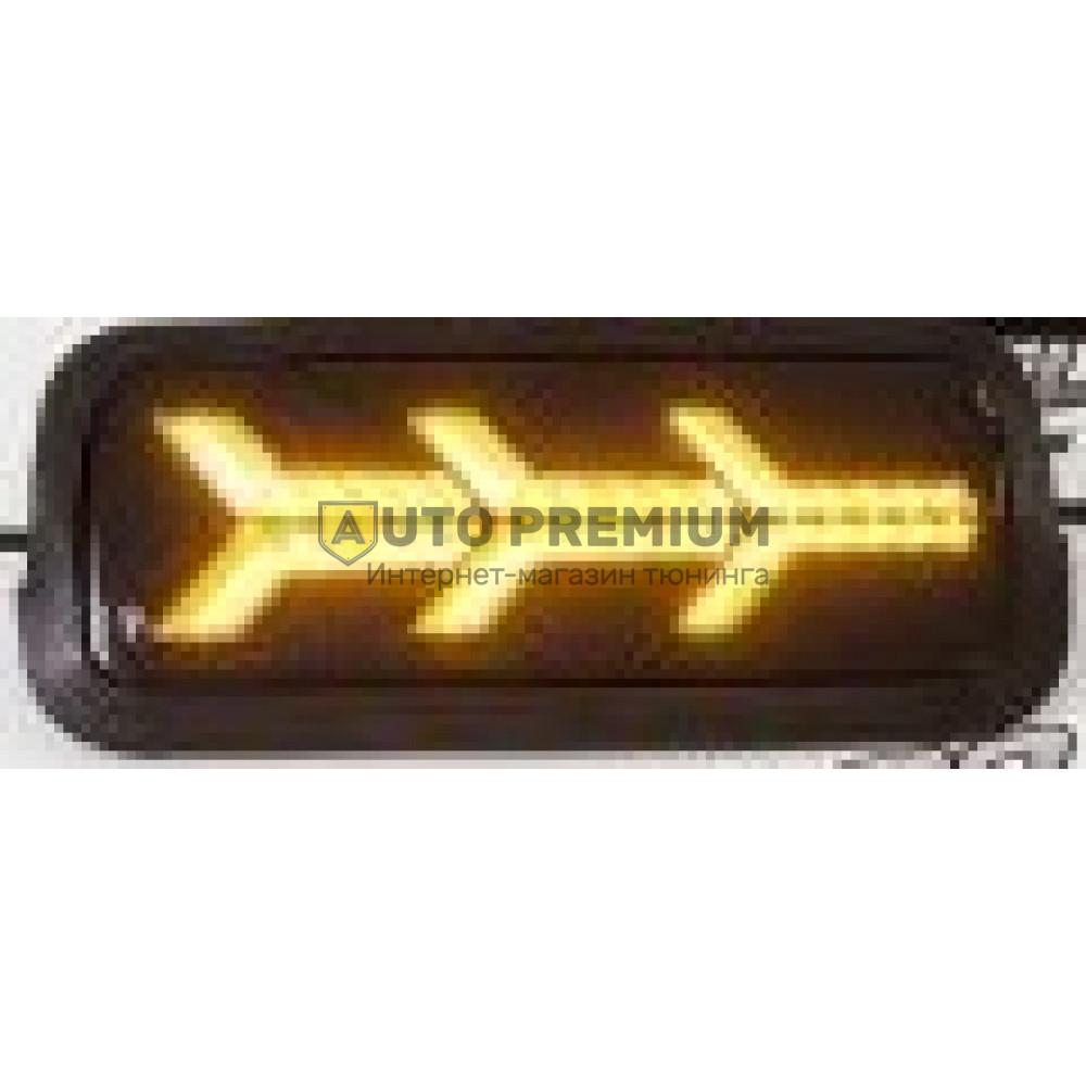 LED (диодные) подфарники с дневными ходовыми огнями и бегающим поворотником стрелки на Нива 4х4 (ВАЗ 21213, 21214, 2131)